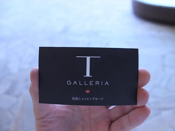 専用のショッピングカード