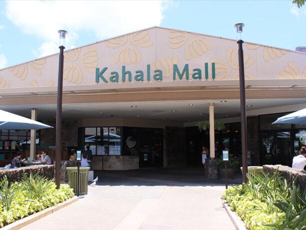Kahala Mall