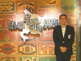館長の沼田さん