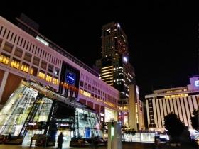西改札側の北海道さっぽろ「食と観光」情報館・北海道四季彩館札幌西店