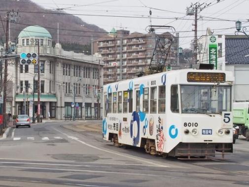 北海道初の路面電車