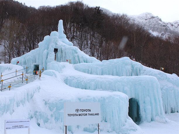 まつり 氷 瀑