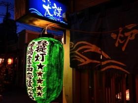 地産地消を実践する店の証・緑提灯