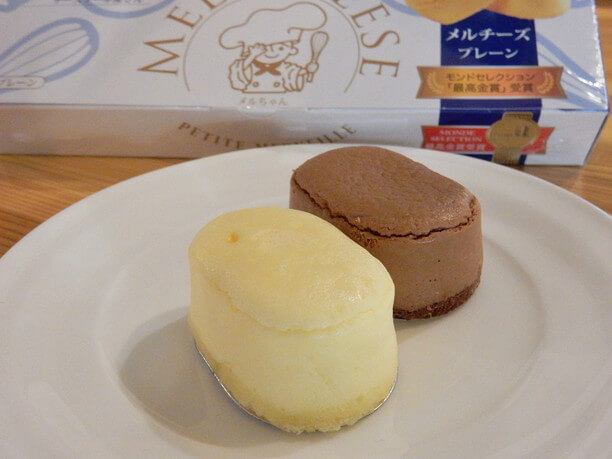 プティ・メルヴィーユのメルチーズ