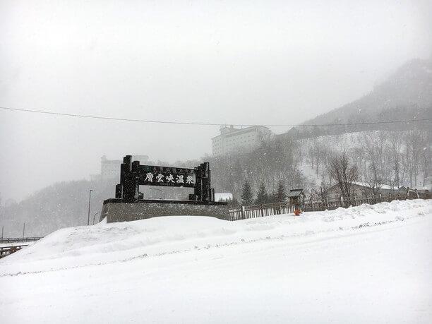 神秘的なまでな雪景色