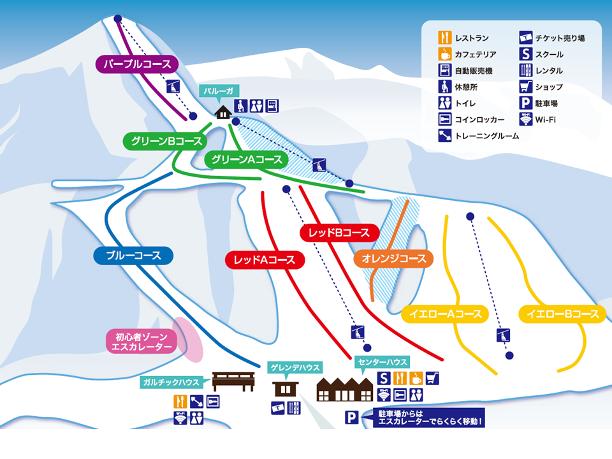 場 スキー 川 朝里 温泉