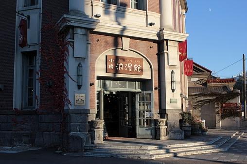 歴史建造物を利用した店舗