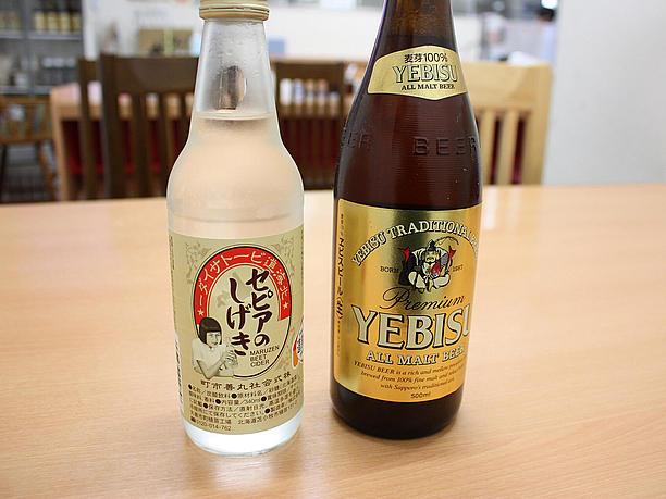 ビールとめずらしい炭酸水
