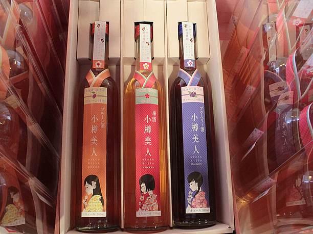 女子向けのお酒