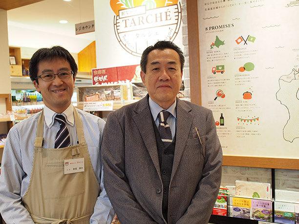 斉藤哲治取締役事業本部長と店長