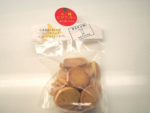 小樽ピザクッキー