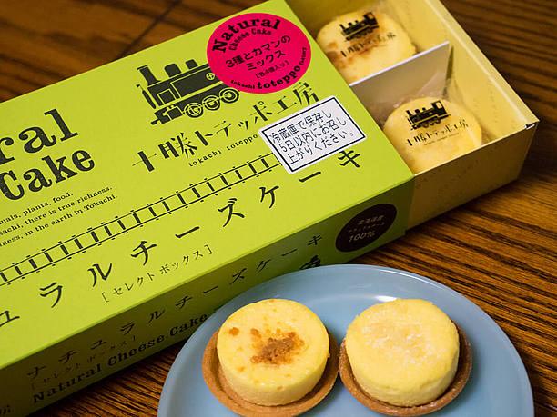 ナチュラルチーズケーキ セレクトボックス