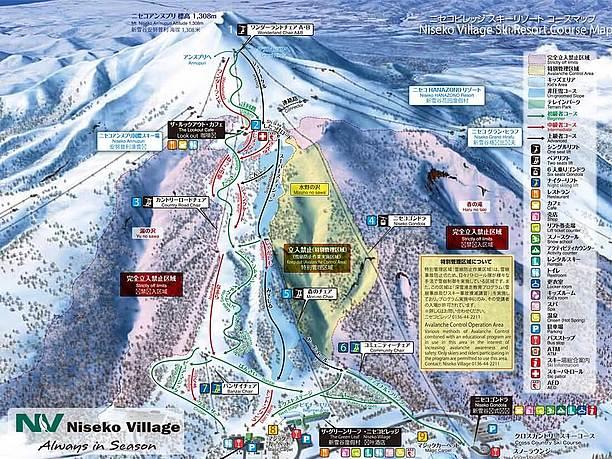 4つの広大なスキー場
