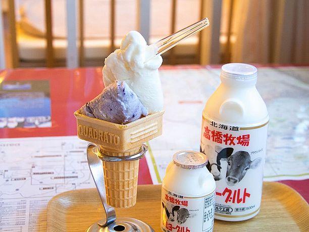 ミルクとブルーベリーのアイス