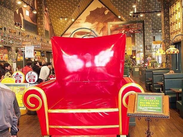 巨大な赤い椅子