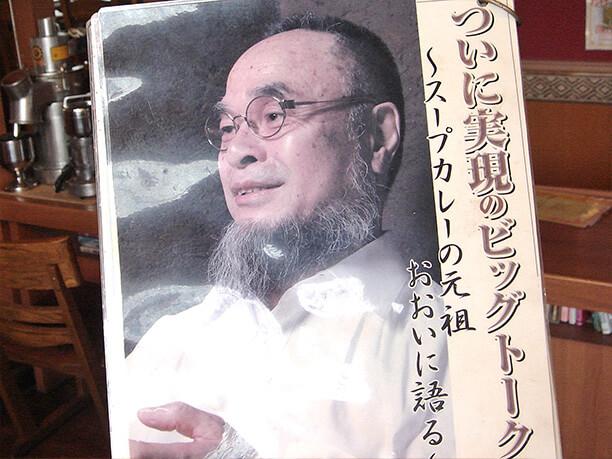 アジャンタ創業者の辰尻宗男さん
