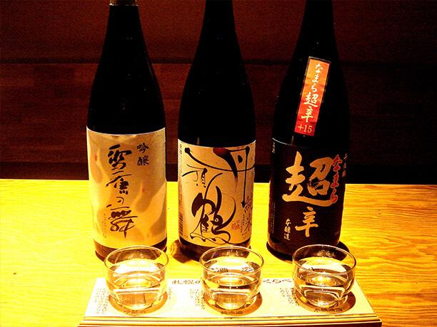 札幌の地酒 のみくらべセット