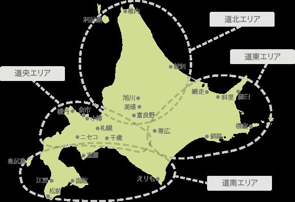 北海道のエリア