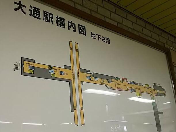 大通駅構内図