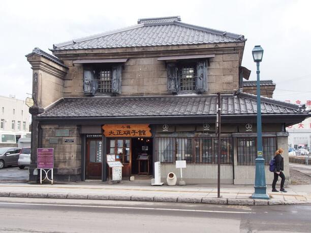 大正硝子館の本店