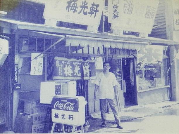 1969(昭和44)年の店舗外観