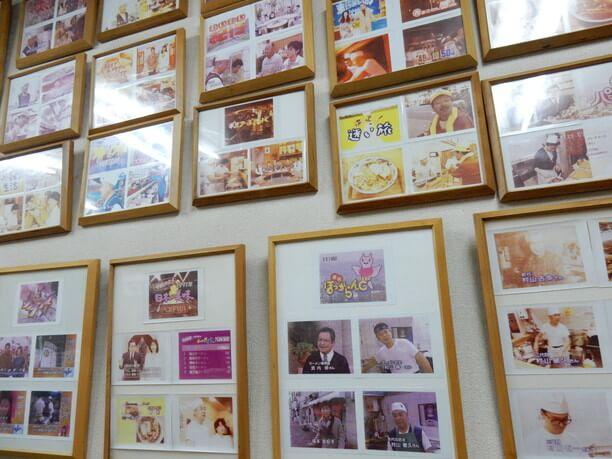 テレビでお店が紹介された際の写真たち
