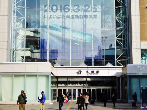 近代的で美しい駅舎が印象的な札幌の玄関口