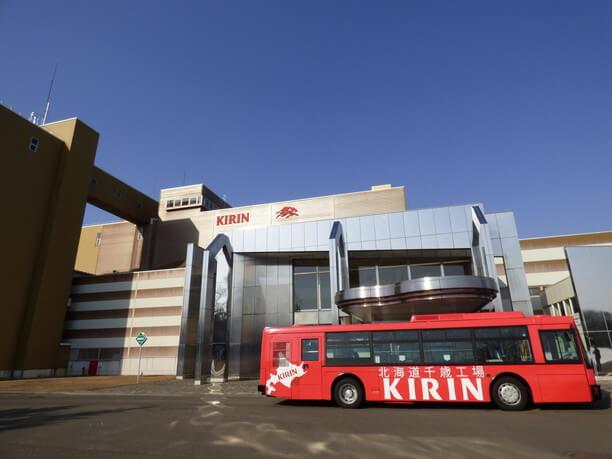 キリン赤いバス