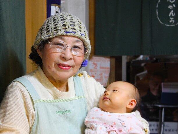 照子さんとお孫さん