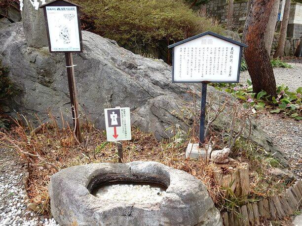 神社水呑場