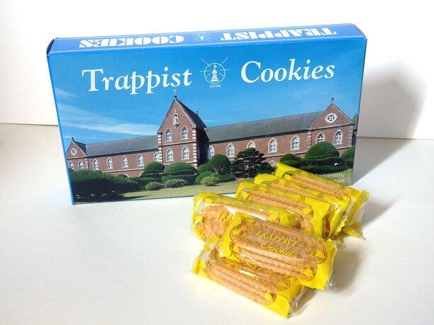 トラビストクッキー