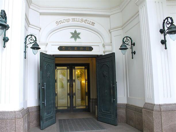 雪の美術館入り口