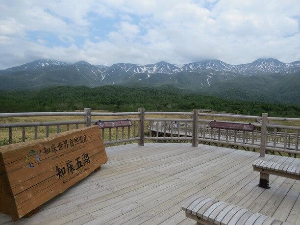 山々を見渡せる展望台