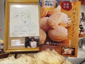 漫画家ヤマザキマリさんの描いたパッケージ