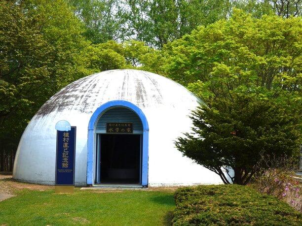 植村直己記念館「氷雪の家」