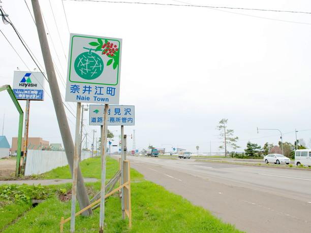 道幅の広い直線道路