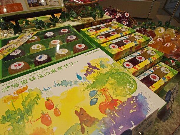 北海道珠玉の果物ゼリー
