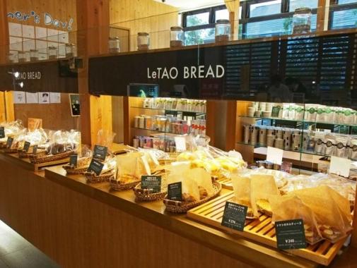 ルタオはパンも人気