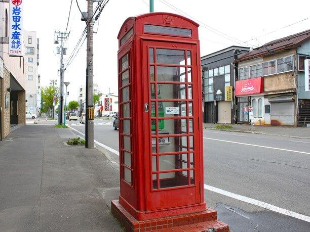 かわいい電話ボックス