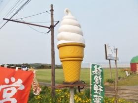 ソフトクリームの看板