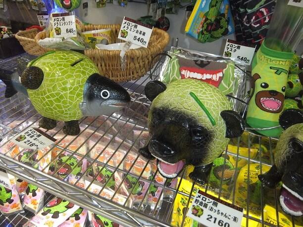 シュールな「メロン鮭」&コワモテ「恐怖のメロン熊」
