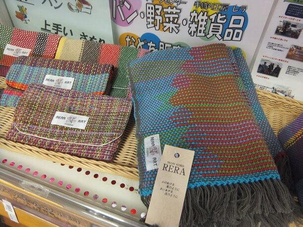 生徒が製作した「さをり織り」の小物類