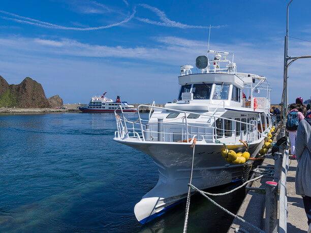 小型船『カムイワッカ88』