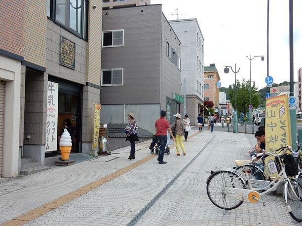 山中牧場 小樽店