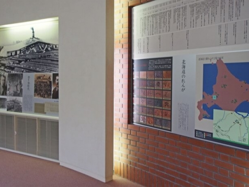 れんが資料展示室