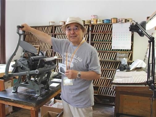 手フート印刷の実演
