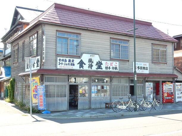 昭和の風情漂う建物