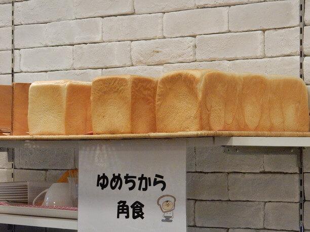 食パン「ゆめちから」
