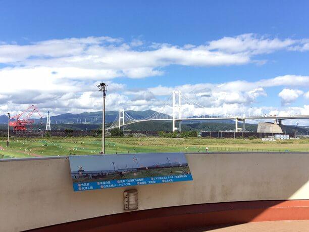 間地かで見る白鳥大橋