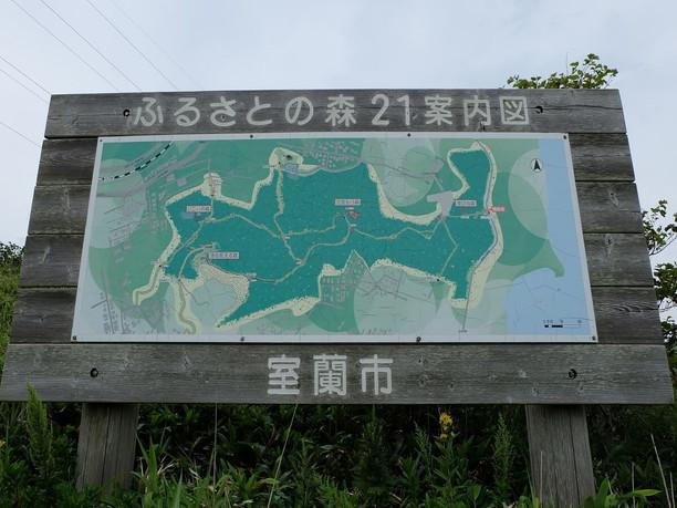 地球岬観光道路
